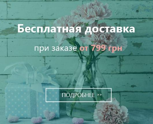 Bookoffka.com