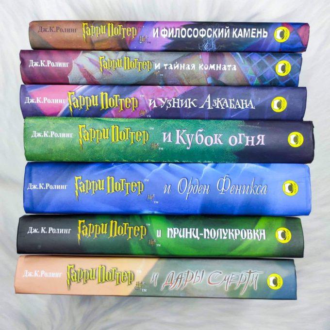 Набор книг Гарри Поттер из 7 книг